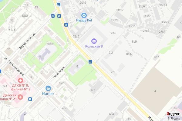 Ремонт телевизоров Улица Кольская на яндекс карте