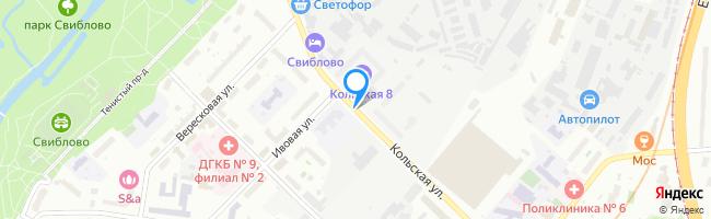 Кольская улица