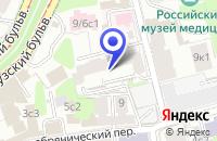 Схема проезда до компании ПТФ ПЕРЕДОВЫЕ МОБИЛЬНЫЕ СИСТЕМЫ в Москве