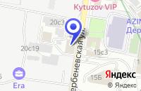 Схема проезда до компании БАНК РАСЧЕТОВ И СБЕРЕЖЕНИЙ в Москве