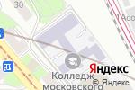 Схема проезда до компании Железнодорожный колледж №52 в Москве