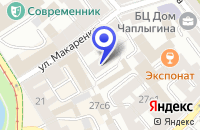 Схема проезда до компании КОНСАЛТИНГОВОЕ АГЕНТСТВО ЦЕНТР ПЕРЕДАЧИ ТЕХНОЛОГИЙ в Москве