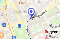 Схема проезда до компании ДИЗАЙН-СТУДИЯ РИШЕС в Москве