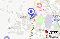 Схема проезда до компании БИЗНЕС-ЦЕНТР КОЖЕВНИКИ в Москве