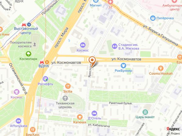 Остановка «Ул. Космонавтов», Ярославская улица (16032) (Москва)