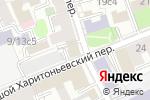 Схема проезда до компании Представительство Омской области при Правительстве РФ в Москве