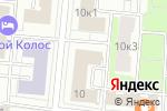 Схема проезда до компании Богрян в Москве