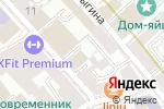 Схема проезда до компании Русская Цементная Компания в Москве