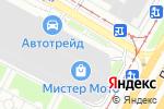 Схема проезда до компании Автотрейд-М в Москве