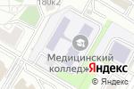 Схема проезда до компании Медицинский колледж №2 в Москве