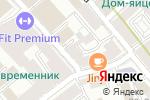 Схема проезда до компании Miralab в Москве