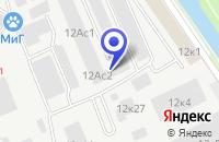 Схема проезда до компании ПТФ ВОЗДУШНЫЙ КРУГ в Москве