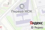 Схема проезда до компании Puncher в Москве