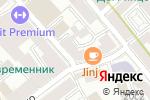 Схема проезда до компании 1А Консалтинговая Группа в Москве