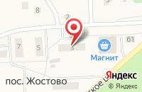 Схема проезда до компании Почтовое отделение №141036 в Жостово