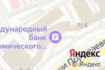 Схема проезда до компании Международный банк экономического сотрудничества в Москве