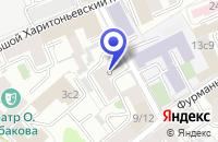 Схема проезда до компании ЦЕНТР ВОСТОЧНОЙ МЕДИЦИНЫ ИСЦЕЛЕНИЕ в Москве