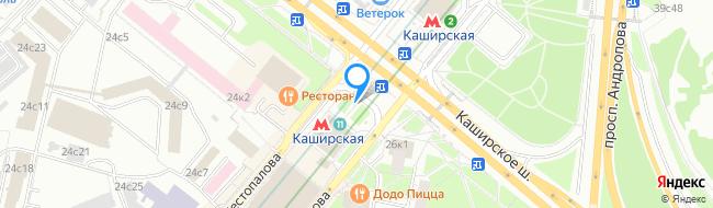 метро Каширская