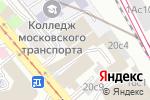Схема проезда до компании Империя Права в Москве