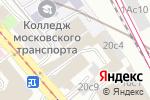 Схема проезда до компании Мегаполис-Оценка в Москве