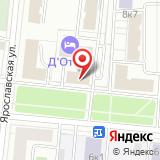ООО АСК Строй