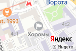 Схема проезда до компании Хоромы в Москве