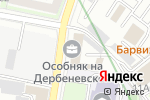 Схема проезда до компании БТ-Market в Москве