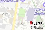 Схема проезда до компании Автосфера+ в Москве