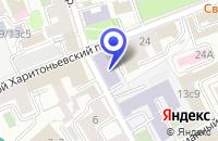 Схема проезда до компании ДЮСШОР № 21 в Москве