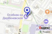 Схема проезда до компании ПТФ РУСИТАЛ в Москве