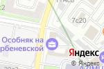 Схема проезда до компании ЦВТ в Москве