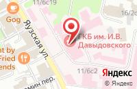Схема проезда до компании Голубь в Москве