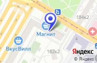 Схема проезда до компании МАГАЗИН МЕБЕЛИ А. Р. ИМПЭКС в Москве