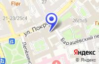 Схема проезда до компании КБ НЕФТЕГАЗБАНК в Москве