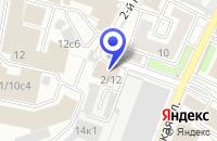 Схема проезда до компании ТФ ОПТИМА-М в Москве
