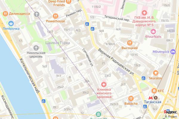 Ремонт телевизоров Улица Гончарная на яндекс карте