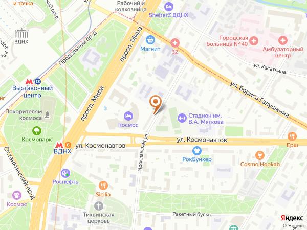 Остановка «Ярославская ул., 17», Ярославская улица (10856) (Москва)