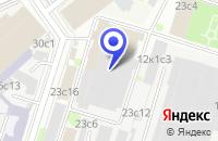 Схема проезда до компании КОМПЬЮТЕРНАЯ ФИРМА IT-EXPRESS в Москве