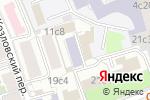 Схема проезда до компании Энциклопедия российских деревень в Москве