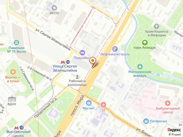 Остановка «ВДНХ (сев.)», проспект Мира (1001582) (Москва)
