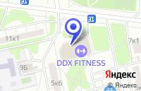 Схема проезда до компании КИНОТЕАТР БИРЮСИНКА в Москве