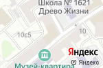 Схема проезда до компании Региональный центр судебной экспертизы в Москве