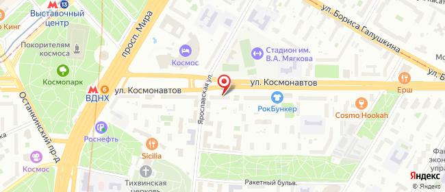 Карта расположения пункта доставки Москва Космонавтов в городе Москва