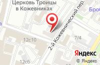 Схема проезда до компании Русские Гобелены в Москве