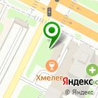 Местоположение компании Магазин бижутерии на ул. Кирова