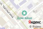 Схема проезда до компании ЭкспертКапитал в Москве