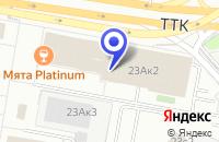 Схема проезда до компании РЕАЛ-КАР ТК в Москве