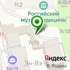 Местоположение компании Учебный центр Ассоциации Медицинских и Фармацевтических Вузов
