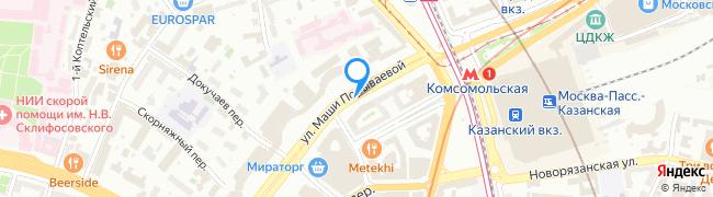 улица Маши Порываевой