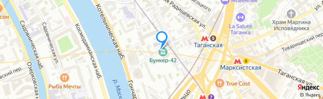 переулок Котельнический 5-й